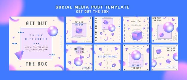 箱から出してソーシャルメディアの投稿テンプレート
