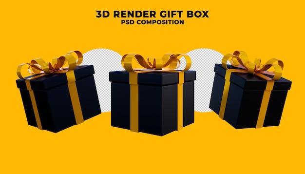 선물 상자 3d 렌더링 절연 프리미엄 PSD 파일