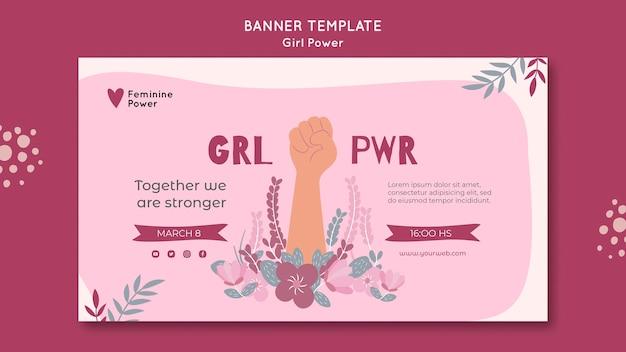 Иллюстрированный шаблон баннера girl power