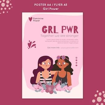 Шаблон флаера для девочек