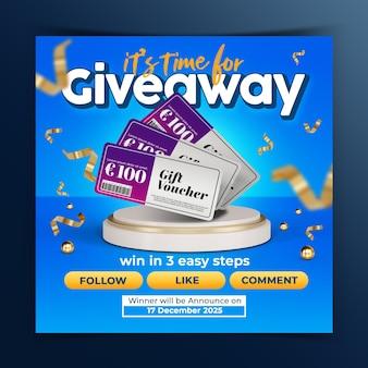 コンテストのinstagramソーシャルメディア投稿テンプレートをプレゼント