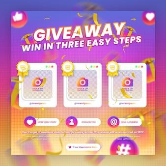 Продвижение конкурса бесплатных раздач и шаги в шаблоне сообщения instagram в социальных сетях с макетом