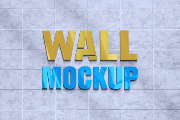 驚異の壁にガラスのロゴのモックアップ