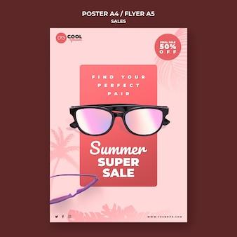 안경 판매 포스터 템플릿