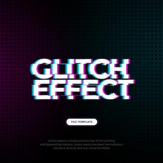 Шаблон текстового эффекта glitch