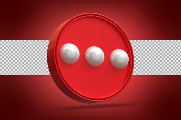 Глянцевое сообщение социальных сетей логотип значок 3d-рендеринга