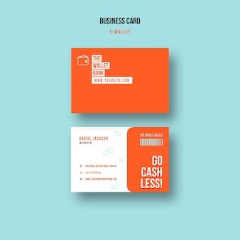 Шаблон визитки для безналичной оплаты