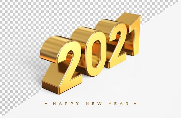 골드 2021 새 해 3d 렌더링 절연 프리미엄 PSD 파일