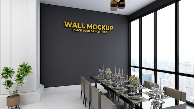 Gold logo mockup on restaurant decoration wall