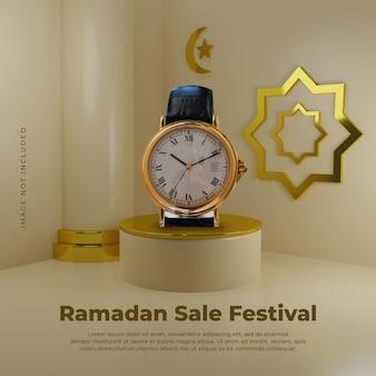 Золотой люкс рамадан 3d подиум демонстрационный макет продукта