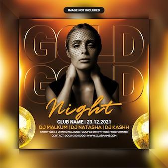 Флаер вечеринки в золотом ночном клубе
