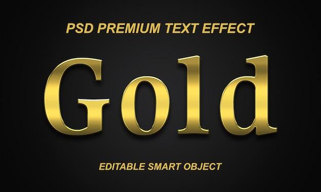 ゴールドのテキスト効果デザイン