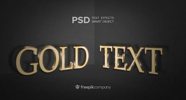 Золотой текстовый эффект на темном фоне