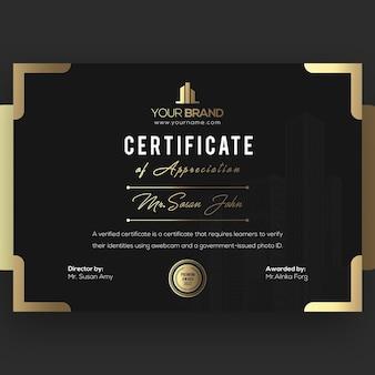 Шаблон сертификата golden black premium