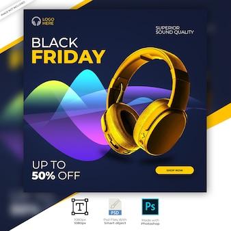 Golden color headphone brand product social media instagram banner