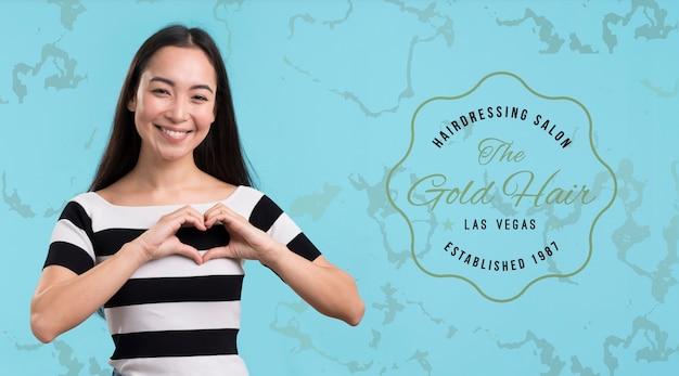 美容院の黄金のモックアップ広告