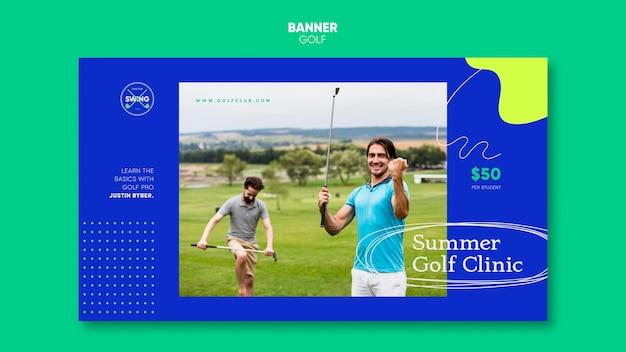 골프 개념 배너 서식 파일