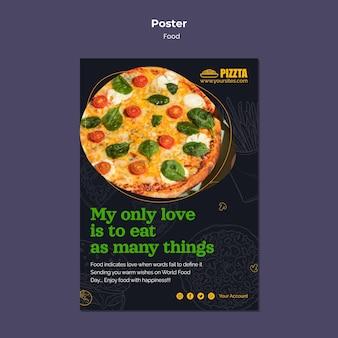 おいしい料理の縦の印刷テンプレート