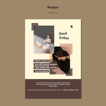 사진과 함께 좋은 금요일 인쇄 템플릿