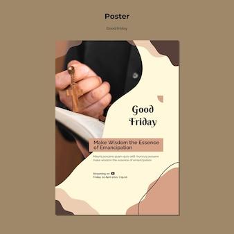 사진과 함께 좋은 금요일 인쇄 템플릿 무료 PSD 파일