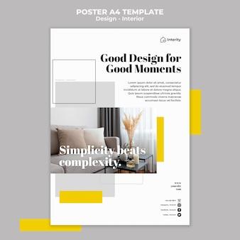 좋은 인테리어 디자인 포스터 템플릿