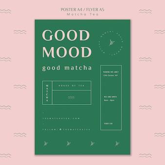 Хорошее настроение, хороший чайный постер