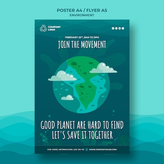 良い惑星はポスターテンプレートを見つけるのが難しい