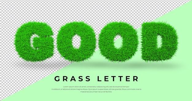 Хорошая запись в траве изолирована