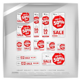 Остановить продажа google баннер set