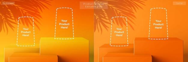 그라디언트 오렌지 여름 일몰 사각형 상자 수준 연단 3d psd 제품 디스플레이