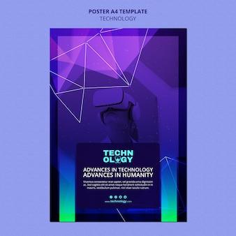 Шаблон плаката градиентной технологии