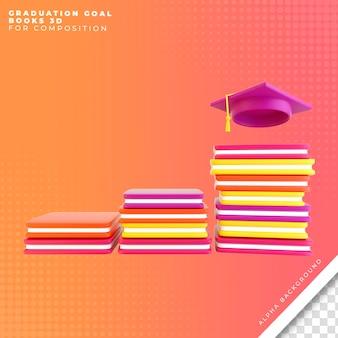 졸업 목표 및 책 3d 구성