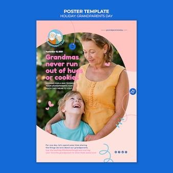 조부모의 날 포스터 템플릿 무료 PSD 파일