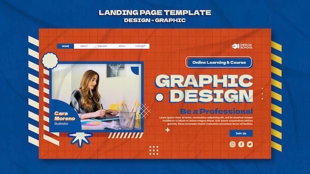 그래픽 디자인 방문 페이지 템플릿