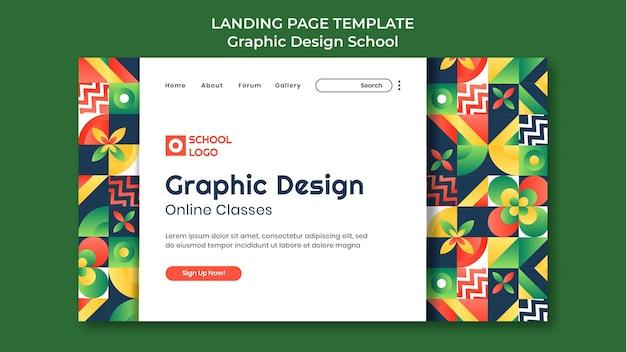 그래픽 디자인 온라인 수업 방문 페이지