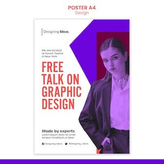 グラフィックデザインポスターテンプレート
