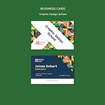 Graphic design school business card