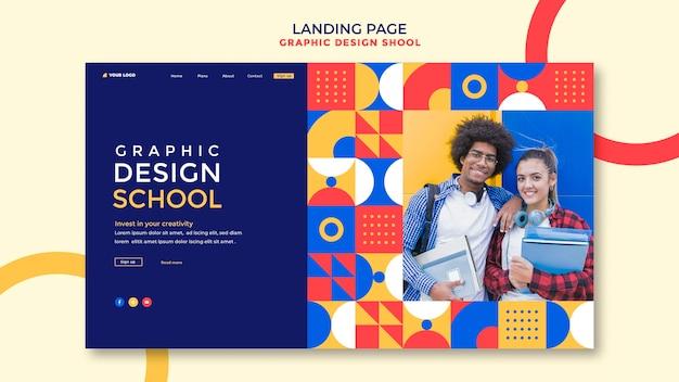 グラフィックデザイン学校のランディングページ