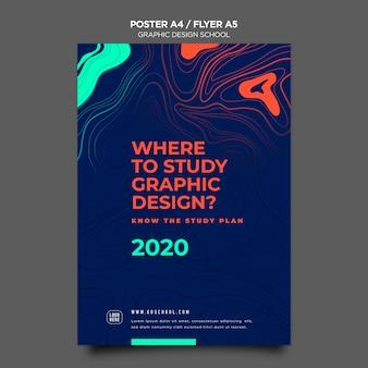 Шаблон плаката школы графического дизайна