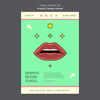 グラフィックデザイン学校のポスターテンプレート
