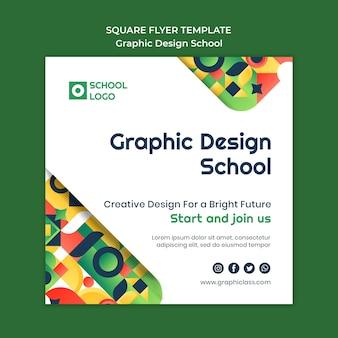 グラフィックデザイン学校の二乗チラシテンプレート