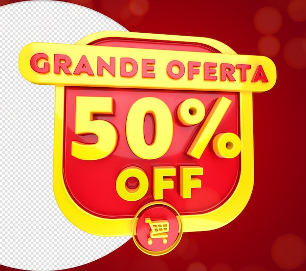 Great offer 50 off 3d stamp for sale red and yellow retail and commerce with shopping cart