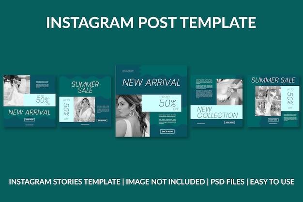 グリーン化粧品instagram投稿デザインテンプレート