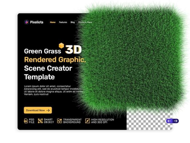 녹색 잔디 3d 렌더링 디자인