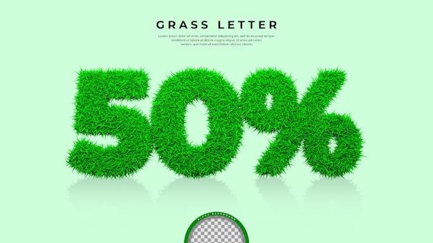 3d 렌더링에서 녹색 잔디 50 % 할인