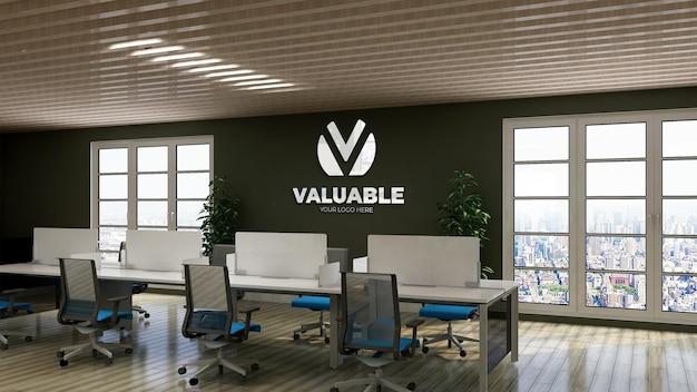 녹색 사무실 공간 작업 공간 벽 로고 프로토 타입