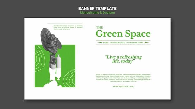 緑地バナーテンプレート