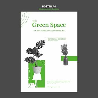 Шаблон плаката зеленого пространства