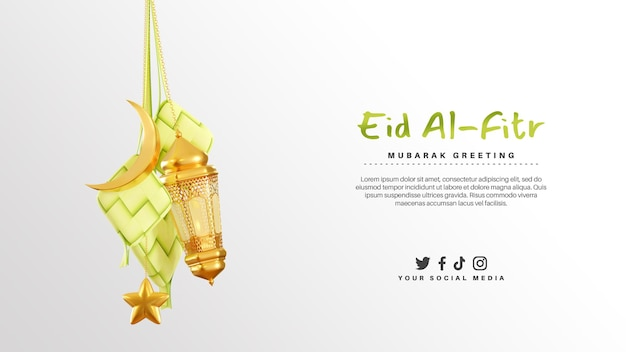 Greeting card  for eid mubarak with lamp and ketupat