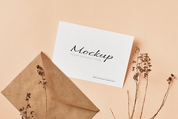 Макет поздравительной открытки с украшениями из веток сухих растений